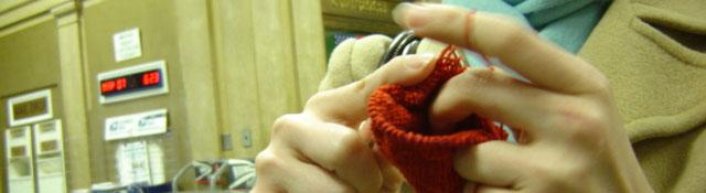 post office knitting!